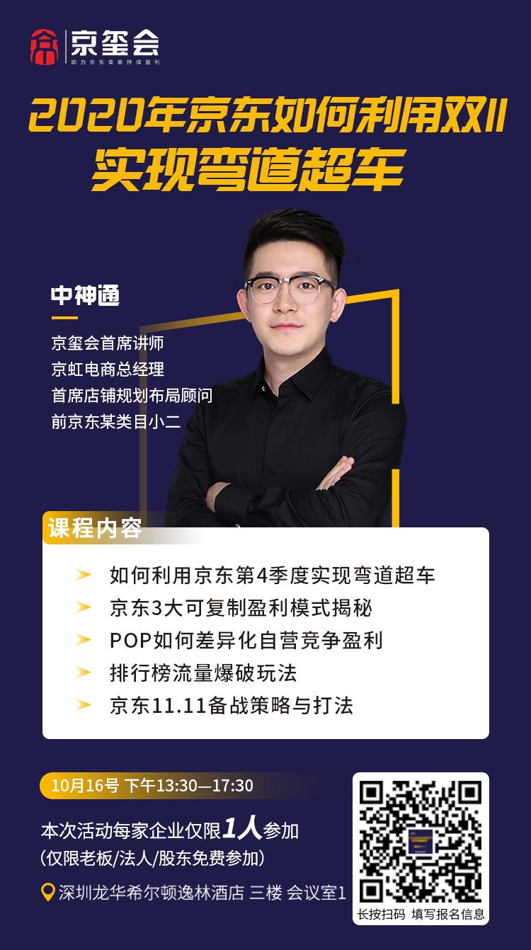"""020年最新搜索黑科技实现弯道超车"""""""
