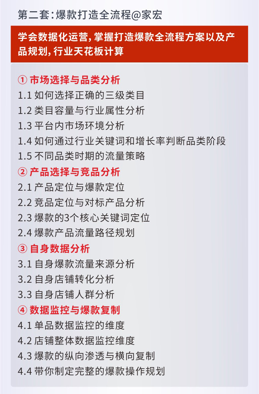 京玺会会员线上课程